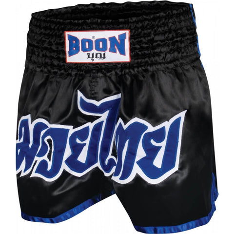 Boon Sport Satin Stripe Thai Shorts - Main