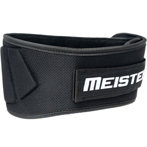 Meister Weight Lifting Neoprene Contoured Belt - Main