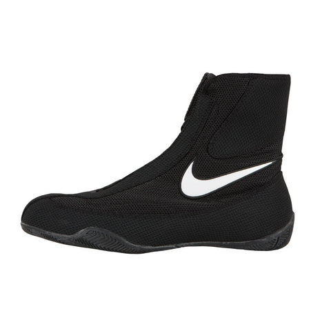 Nike Machomai Mid Rise Boxing Shoes - Main