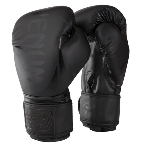 Venum Challenger 2.0 Ultimate Boxing Gloves - Main