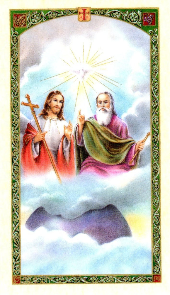 Holy Trinity Prayer Card - 2GoodLuck & My Jaguar Books