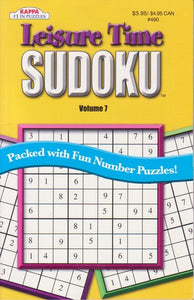 Leisure Time (assorted) - 2GoodLuck & My Jaguar Books