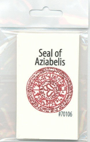 Seal of Aziabelis - 2GoodLuck & My Jaguar Books