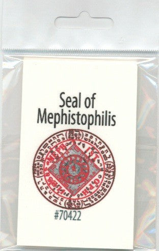 Seal of Mephistophilis - My Jaguar Books