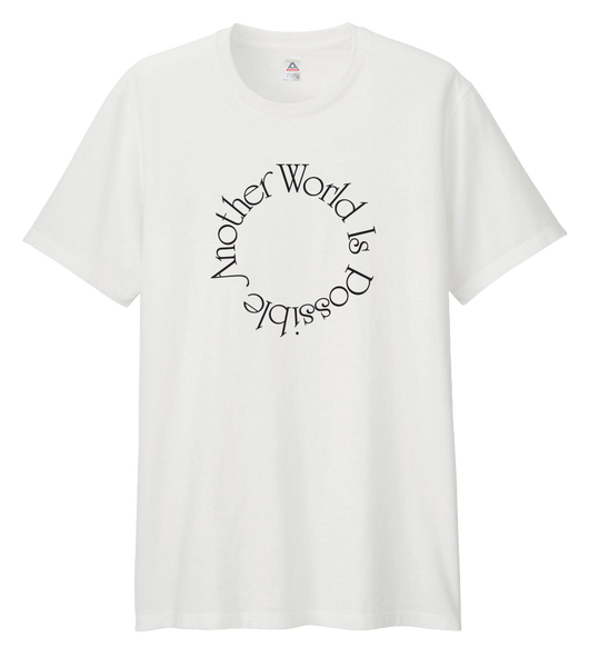 Another World Tee