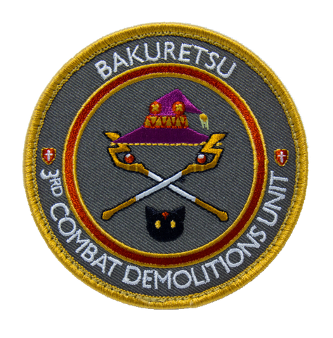 3rd Combat Demolitions Unit