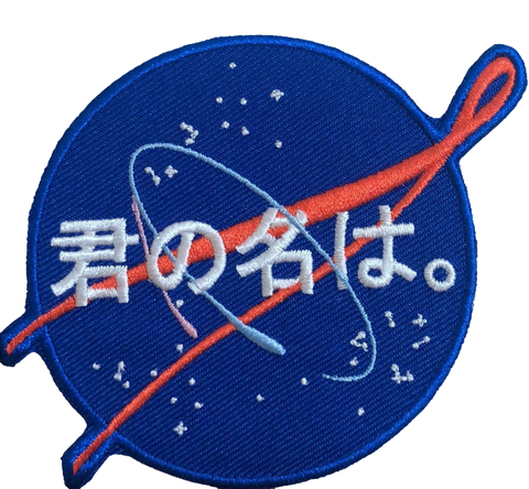 Kimi No NASA (PATCH)