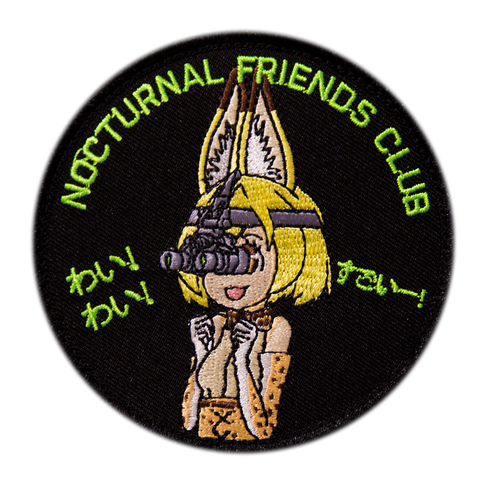 Nocturnal Friends Club