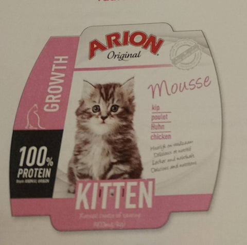 Arion Mousse Kitten 70g