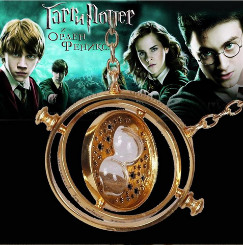 Harry Potter Rotating Time Turner Necklace