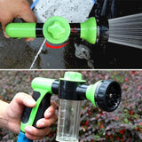 Large 24cm Auto Car Foam Water Gun Car Washer Water Gun portable high pressure Wash Water Gun Home Car Foam Gun