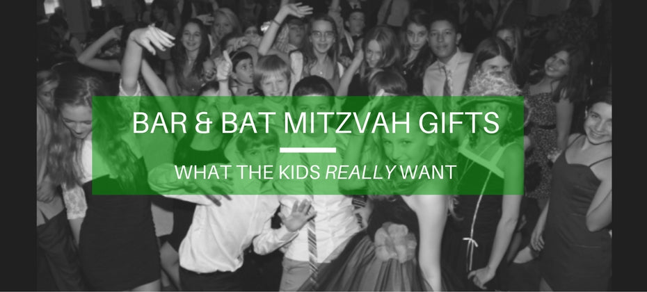 bar mitzvah gifts the kids want