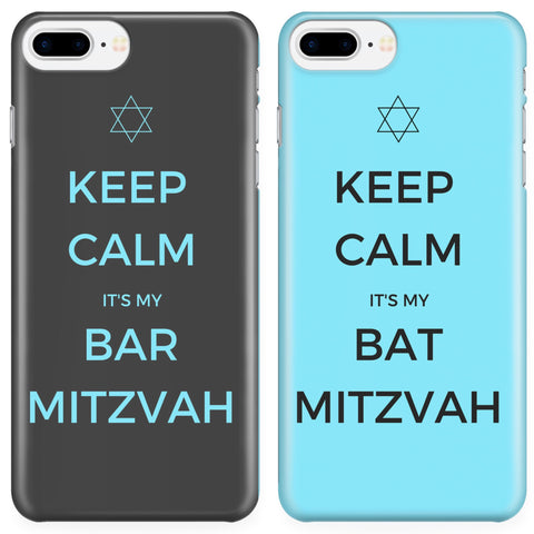 bar mitzvah gift cell phone case