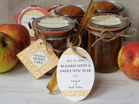 mason jar honey cakes