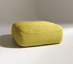 yellow meditation cushion