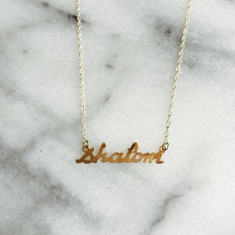 shalom faith necklace