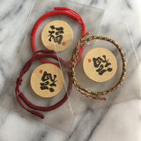 buddhist knot bracelets 3 colors