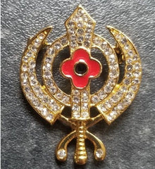 Gold Khanda Symbol Poppy Rememberence Pin