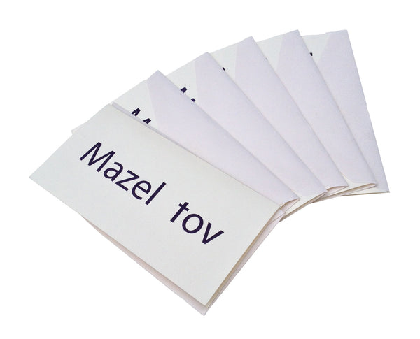 "Money Holder Card - ""Mazel Tov"" Money Holder Cards"