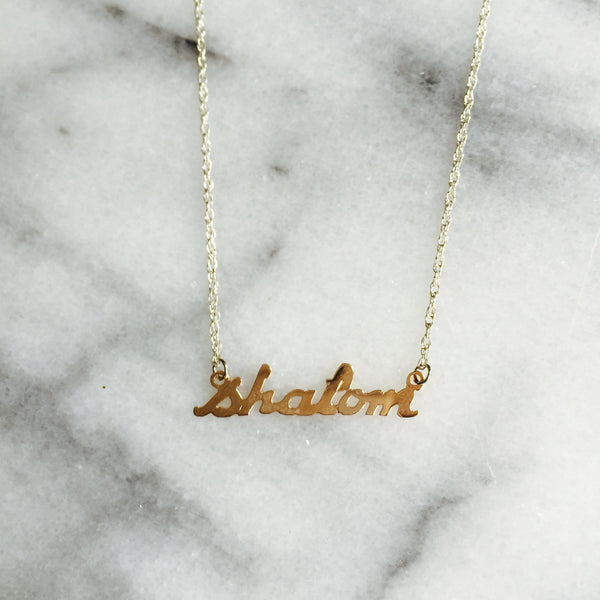 NECKLACE - 'Shalom' Script Necklace From Jane Basch