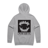 Limited Street - Heather Grey Hoodie