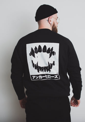 Black Street Sweatshirt