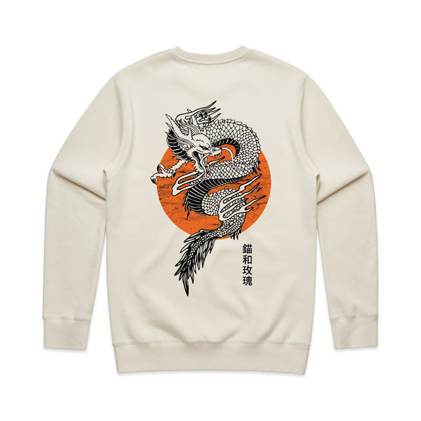 Chinese Dragon Off White Sweatshirt