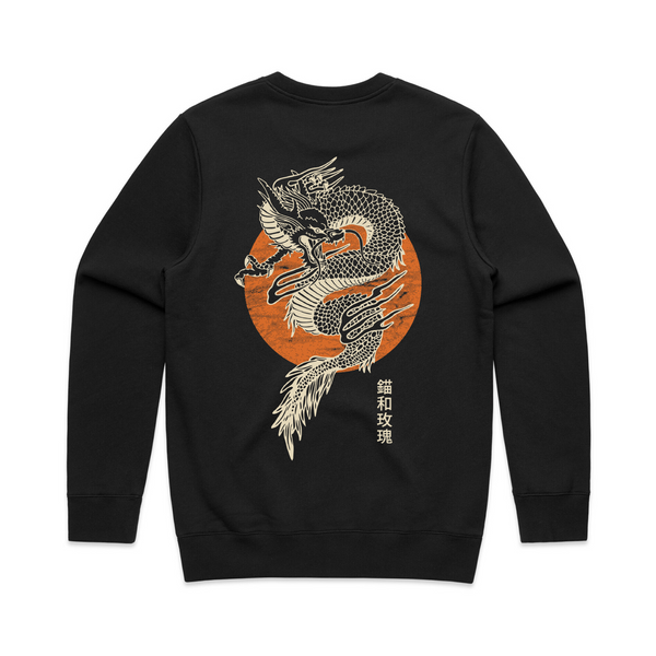 Chinese Dragon Black Sweatshirt