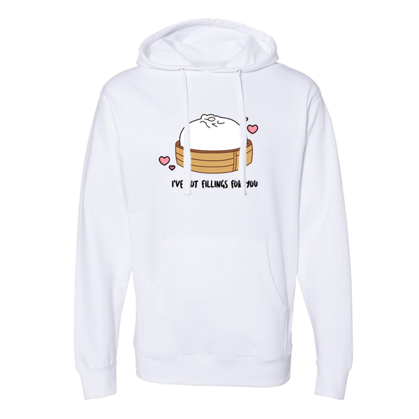 Dim Sum - I've Got Fillings For You! Hooded Sweatshirt