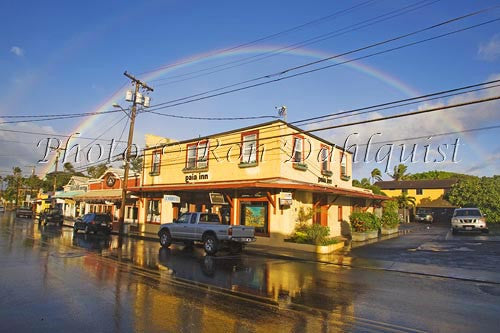 Rainbow over Paia Inn, Maui, Hawaii