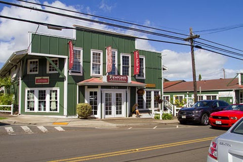 Upcountry town of Makawao, Maui, Hawaii - Hawaiipictures.com