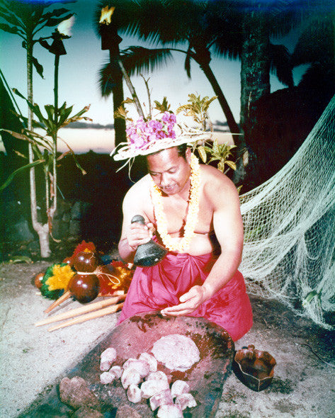 Picture Of Luau In The 1950's