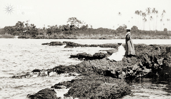 Two Women In Holokus - Vintage - Hawaiipictures.com