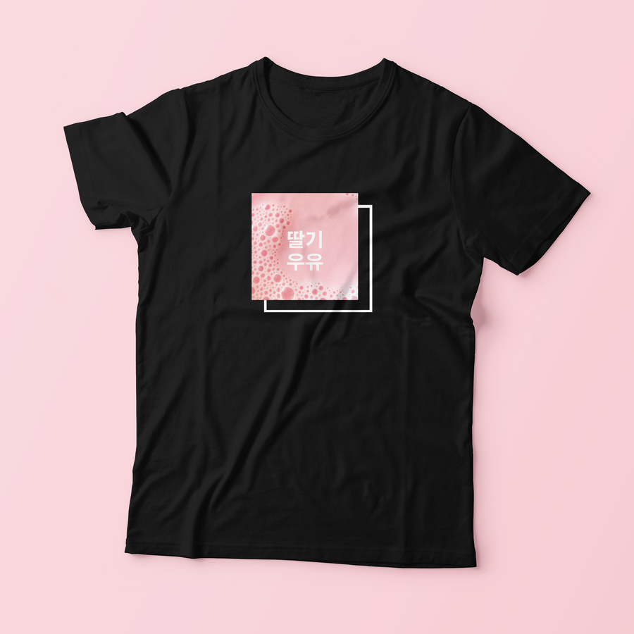 """STRAWBERRY MILK"" SHIRT"