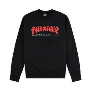 THRASHER - GODZILLA CREW JUMPER - BLACK