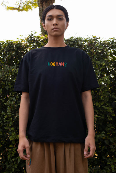 Hooman? Tees - Earth Major