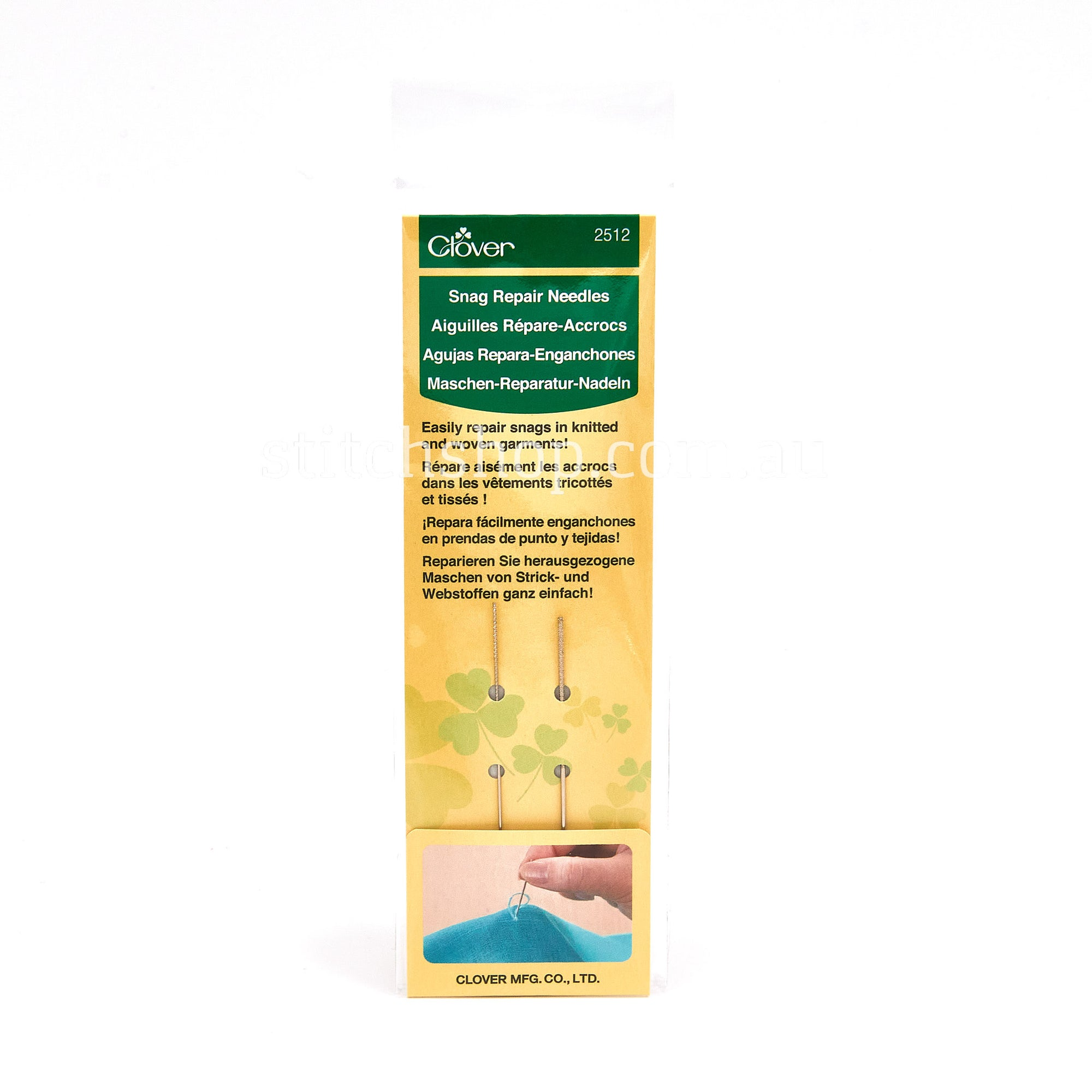 Clover Snag Repair Needles - Default Title (051221725128)