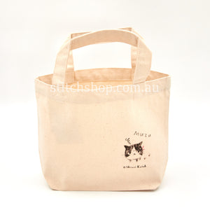 Shinzi Katoh Project Bag - Muzu Cat (4970212573554)