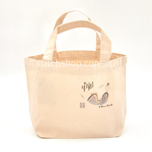Shinzi Katoh Project Bag - Cat on a Hill (4970212573653)