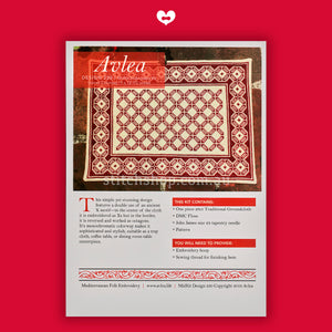 Aegean Octagon Table Mat Kit