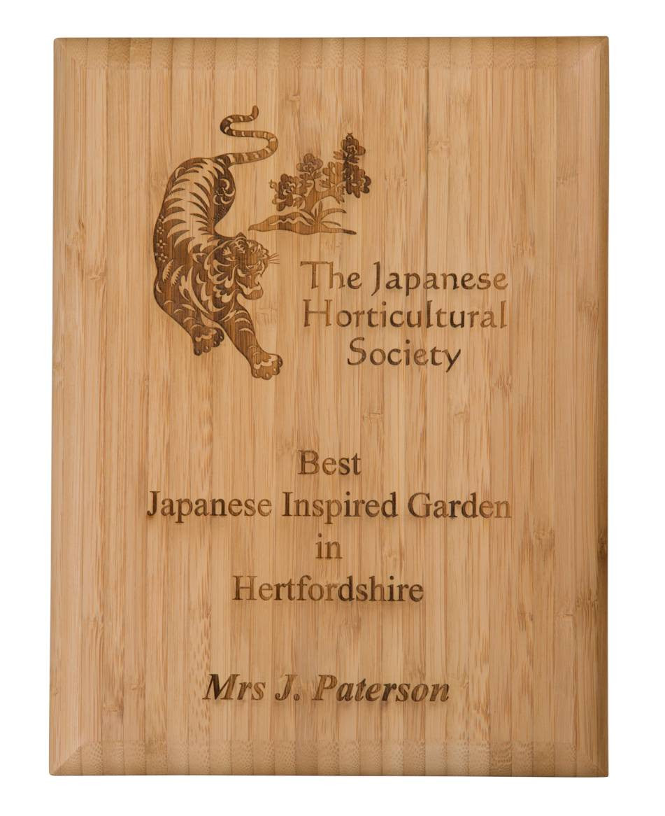 Bamboo Presentation Plaque - Bracknell Engraving & Trophy Services