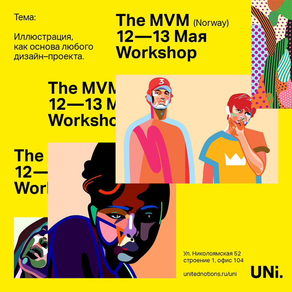 MVM Workshop