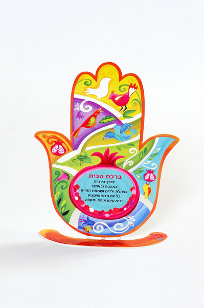 Home Blessing Hamsa - Pomegranate - joyart gallery - 1