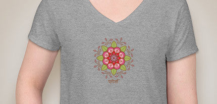 Mehndi (Henna) Blooming Blossom Floral Design with Joy, Priti, in Sanskrit  V-neck T-shirt by Ellie