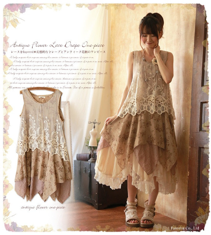 Lace and Ruffles Floral Print Boho Gypsy Dress in Cream and Taupe