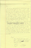 Anthony Balaam Signed Prison Letter Serial Killer New Jersey Murderer