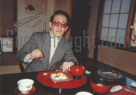 Issei Sagawa signed photo