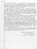 Bill Suff signed letter
