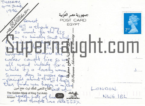 Peter Sutcliffe Yorkshire Ripper Letters