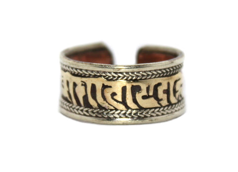 Medicine Adjustable copper ring - Yaslai - 1